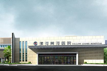 上海市眼科专科医院_专科医疗设计_康复|眼科医院设计_体检中心设计-长沙巧合空间 ...